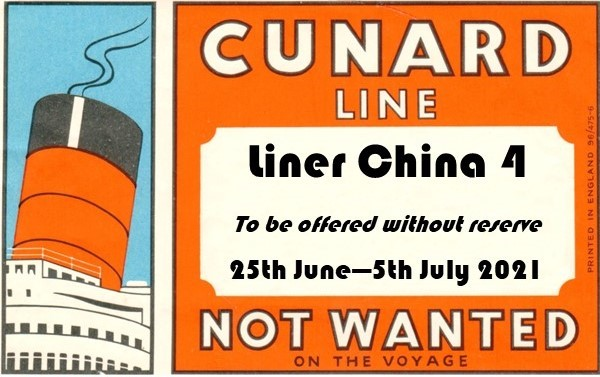 Liner China 4 Timed Online Auction
