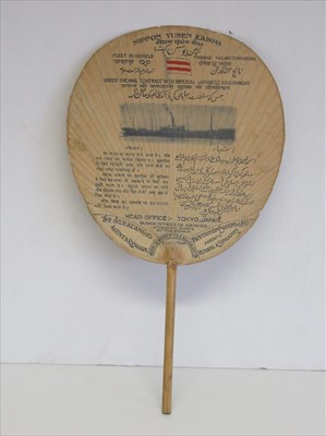 Lot 77-NIPPON YUSEN KAISHA LINE: PAPER ADVERTISING FAN, CIRCA 1900