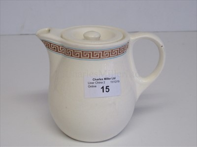 Lot 15-British & Commonwealth Line: A hot water jug