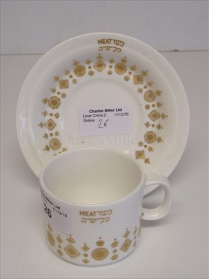 Lot 26-Cunard: A kosher coffee can and saucer