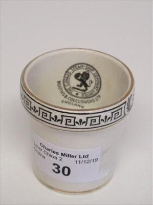 Lot 30-Cunard: an egg cup