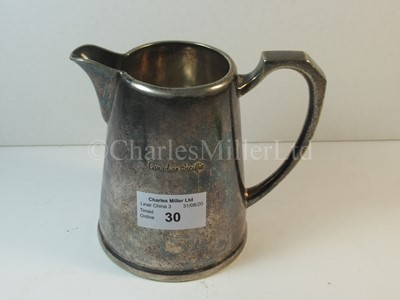 Lot 30-A Canadian Pacific plated milk jug