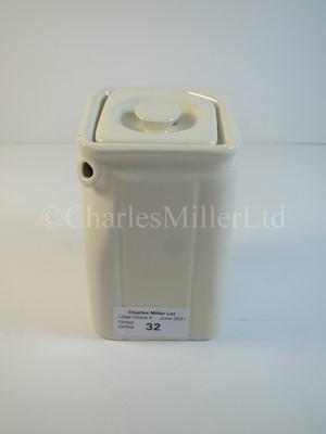 Lot 32 - A Cunard cube hot water jug