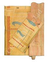 Lot 144 - A STATEROOM CARPET FROM R.M.S. MAURETANIA (1938)