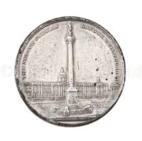 Lot 41 - A WHITE METAL MEDALLION COMMEMORATING THE...