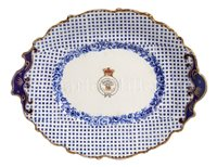 Lot 50 - ROYAL YACHT SERVING PLATE OFF ROYAL GEORGE,...
